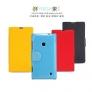 کاور چرمی گوشی نوکیا لومیا 520 (Nokia Lumia 520)