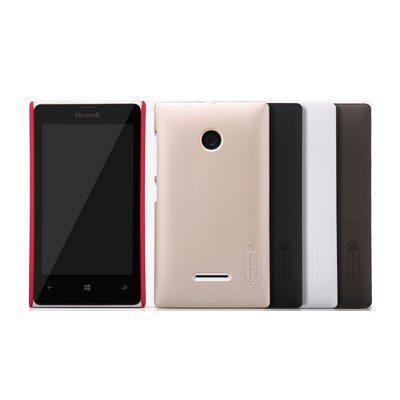 Microsoft Lumia 435 Super Frosted Shield