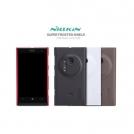 Nokia Lumia 1020 Super Frosted Shield