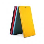Nokia Lumia 1520 New Leather Case