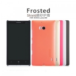 Nokia Lumia 930 Super Frosted Shield