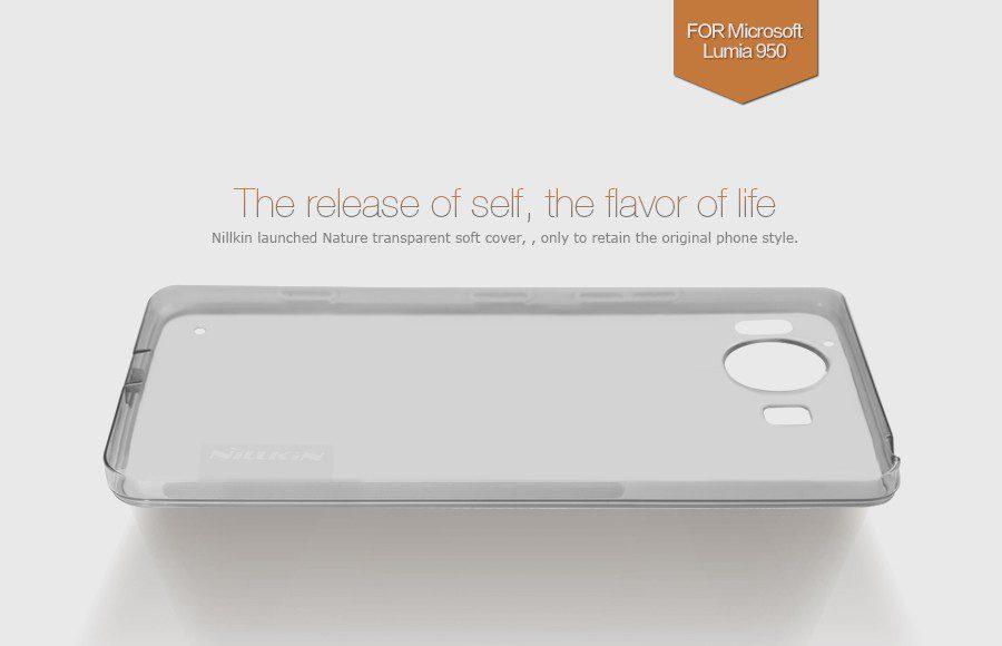 Microsoft Lumia 950 TPU case Nature