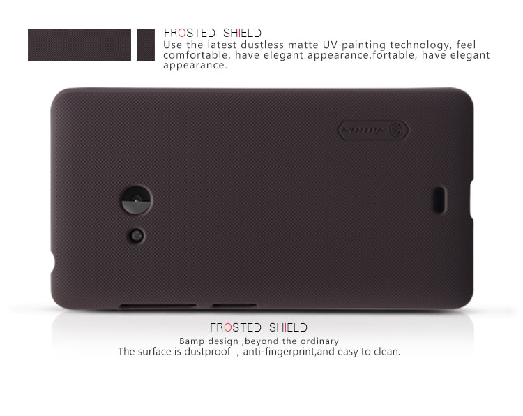 Microsoft Lumia 540 Super Frosted Shield