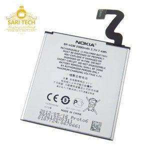 Lumia 920 Original Battery