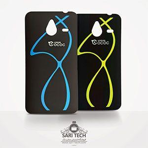 COCO Neon Design Guard For Lumia 950 XL