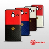 Fashion-Artificial-leather-Case-For-Lumia-640-XL