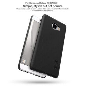 Samsung Galaxy C7(C7000) Nillkin Super Frosted Shield
