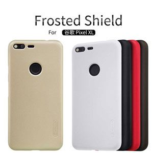 Google Pixel XL Super Frosted Shield