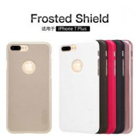 Apple iPhone 7 Plus Super Frosted Shield