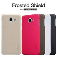 Samsung Galaxy A8(2016) Nillkin Super Frosted Shield