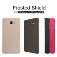 Samsung Galaxy A9 PRO(A9100) Nillkin Super Frosted Shield