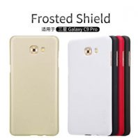 Samsung Galaxy C9 Pro Nillkin Super Frosted Shield