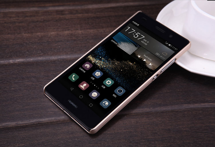 HUAWEI P8 Lite Super Frosted Shield