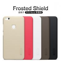 گارد نیلکین HUAWEI P8 Super Frosted Shield