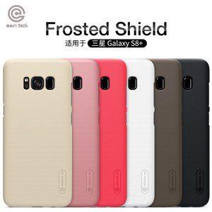 Samsung Galaxy S8+ Nillkin Super Frosted Shield