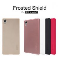 Sony Xperia X Nillkin Super Frosted Shield