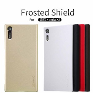 Sony Xperia XZ Nillkin Super Frosted Shield