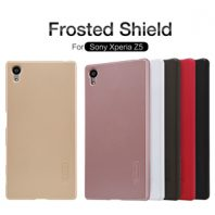 Sony Xperia Z5 Nillkin Super Frosted Shield