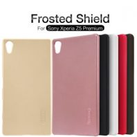 Sony Xperia Z5 Premium Nillkin Super Frosted Shield