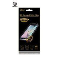 نوار ضد ضربه VMAX 3D Curved TPU Film مخصوصSamsung Galaxy S7 edge