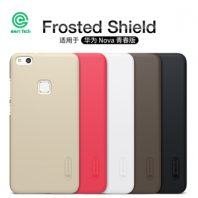 HUAWEI P10 Lite Nillkin Super Frosted Shield