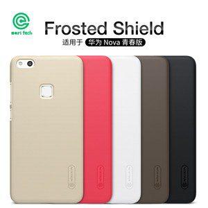 HUAWEI P10 Lite Nillkin Super Frosted Shield