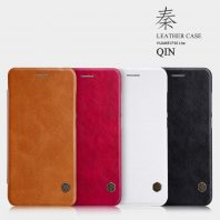 HUAWEI P10 Lite Qin leather case