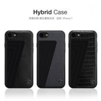 Apple iPhone 7 Hybrid Case