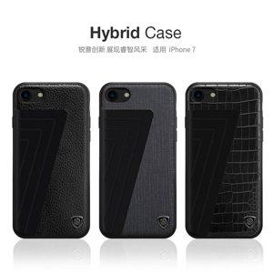 Apple iPhone 7 Hybrid Case
