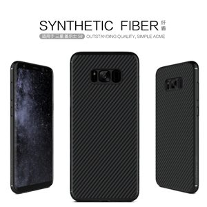 Samsung-Galaxy-S8-Nillkin-Synthetic-fiber