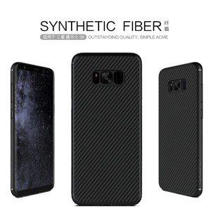 Samsung-Galaxy-S8-Nillkin-Synthetic-fiber