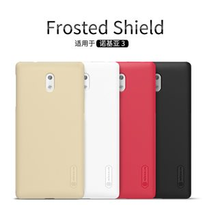 گارد نیلکین Super Frosted Shield مخصوص Nokia 3