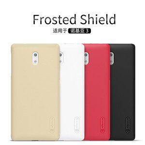 گارد نیلکین Super Frosted Shield مخصوص Nokia 3