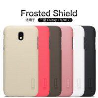 گارد نیلکین Super Frosted Shield مخصوص سامسونگ گلکسی J7 pro