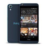 گوشی HTC Desire 626G plus