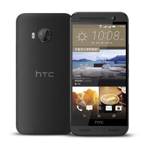 گوشی HTC One ME