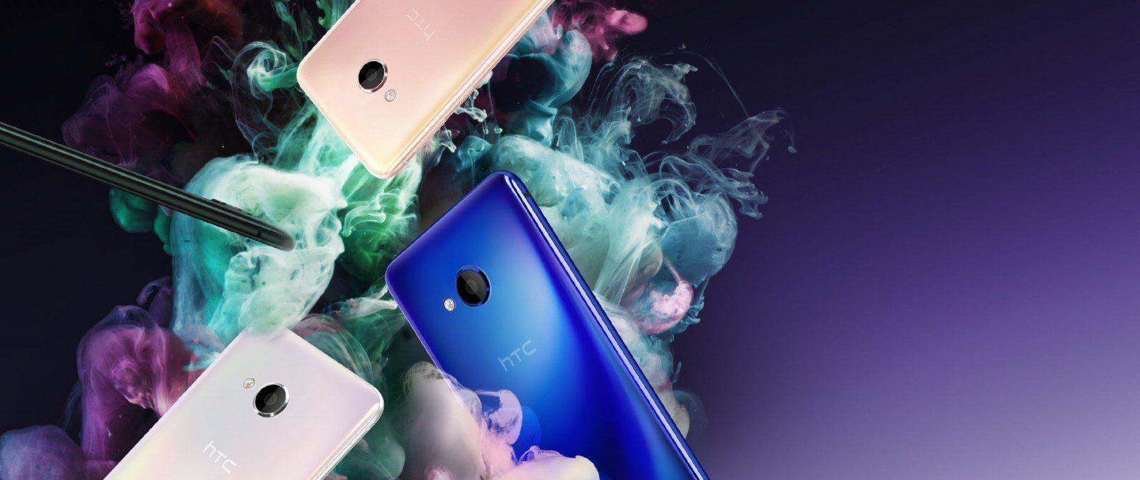 گوشی HTC U Play