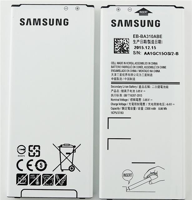 A3 2016 battery