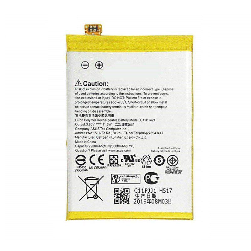 باتری موبایل مدل C11P1424 با ظرفیت 3000mAh مناسب گوشی Zenfone 2