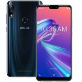 گوشی ایسوس زنفون مکس پرو | Asus Zenfone Max Pro (M2) ZB631KL